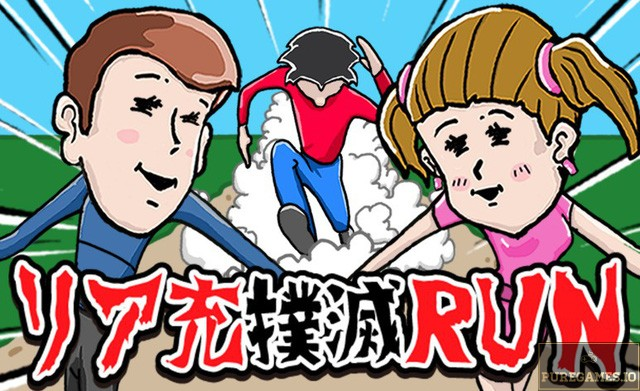 Download Couple Destroying Run (リア充撲滅RUN) APK for Android/iOS 12