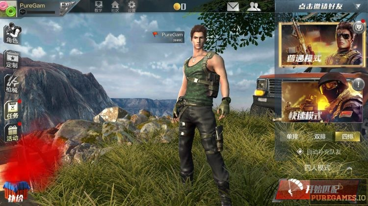 Download Glorious Mission (光荣使命) MOD APK - For Android