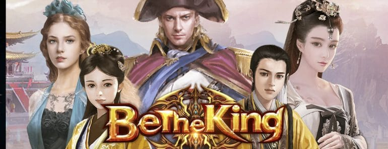 Download Be The King: Palace Game - For Android/iOS 1